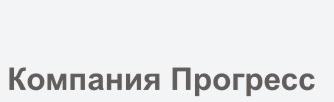 ООО СТК